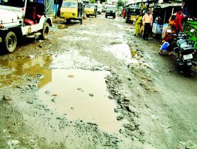 शहर में गड्ढों की भरमार, बॉम्बे उच्च न्यायालय की नागपुर खंडपीठ नेदिएकार्रवाई के आदेश
