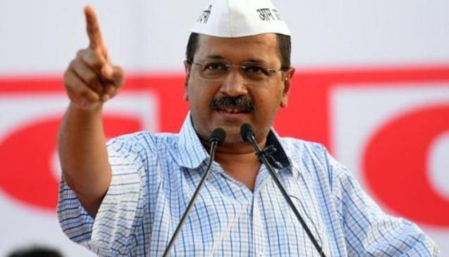 घोषणा पत्र : आप का दिल्ली सरकार के मॉडल को महाराष्ट्र में लागू करने का वादा