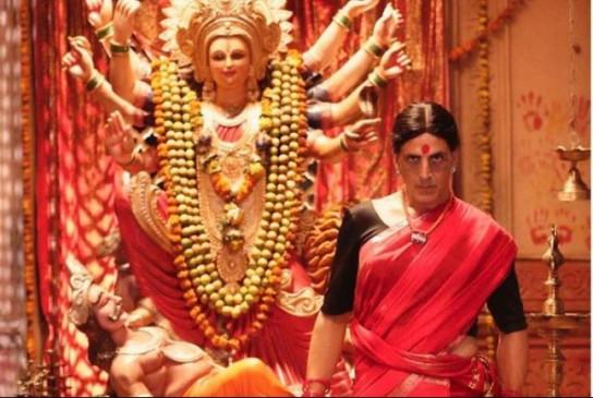 रिलीज हुआ फिल्म लक्ष्मी बॉम्ब का पोस्टर, अक्षय ने शेयर कर कहीं मन की बात