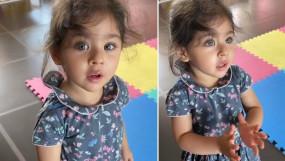 सोहा अली खान की बेटी ने किया गायत्री मंत्रोच्चार, सेलेब्स ने की जमकर तारीफ