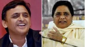महाराष्ट्र : अखिलेश की पार्टी ने जीती दो सीट, मायावती का खाता भी नहीं खुला