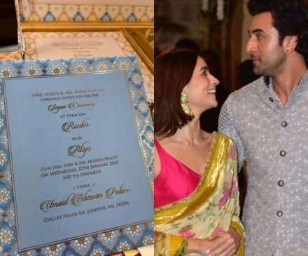रणवीर-आलिया की शादी का कार्ड सोशल मीडिया पर वायरल!