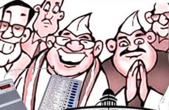 विधानसभा चुनाव में उम्मीदवारी देने में सभी दलों ने की कंजूसी, कम हुए 880 उम्मीदवार
