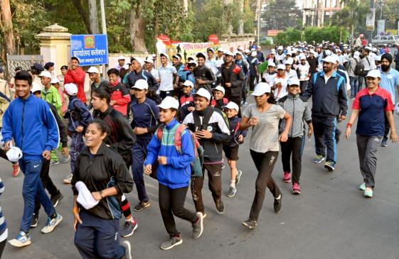 एकता के लिए दौड़े सभी - राष्ट्रीय संकल्प दिवस पर हुआ आयोजन
