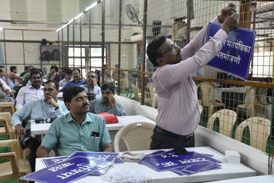 दिग्गजों की इन सीटों पर रहेगी नजरें, नागपुर जिले के अलावा सातारा लोकसभा उपचुनाव को लेकर उत्सुकता