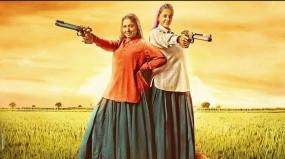 दिल्ली में भी टैक्स फ्री हुई सांड की आंख, एक बार जरूर देखें फिल्म