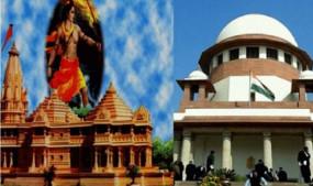 जन्मभूमि विवाद: सुप्रीम कोर्ट में आज से अंतिम दौर की सुनवाई, अयोध्या में धारा 144 लागू