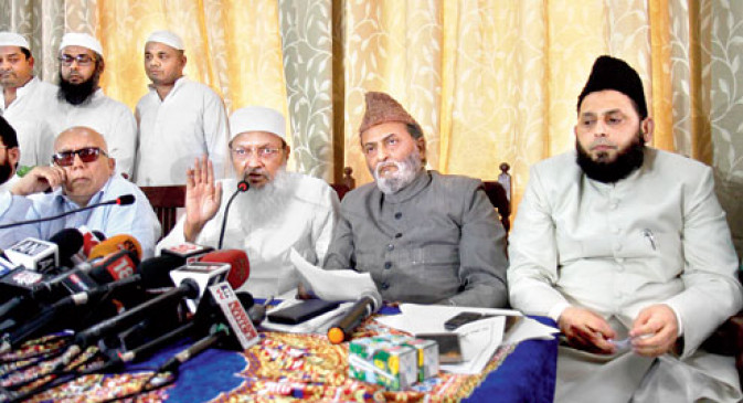 अयोध्या मामले में फैसला मुसलमानों के पक्ष में आएगा : मुस्लिम पर्सनल लॉ बोर्ड