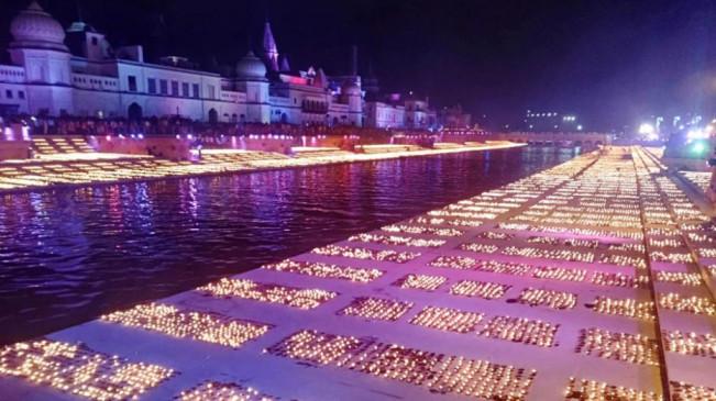 अयोध्या में 5.51 दीये जलाकर बना विश्व रिकॉर्ड, योगी बोले- मोदी ने राम राज्य की धारणा को साकार किया