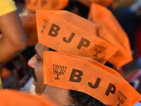 भाजपा ने विधायक वाघमारे सहितचार नेताओं को पार्टी से निकाला