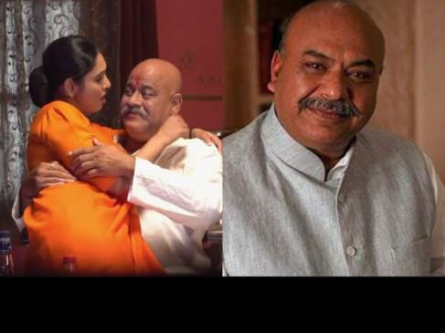 Fake News: क्या बीजेपी प्रवक्ता सुधांशु मित्तल की गोद में बैठी महिला, जाने क्या है सच ?