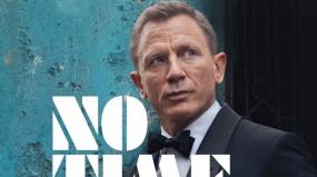 बॉन्ड की अगली फिल्म का पोस्टर रिलीज, 'No Time To Die' में अलग अंदाज में नजर आ रहे क्रेग
