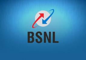 BSNL का प्रीपेड ऑफर, इन 6 प्लान में रोज मिलेगा 3GB तक डेटा