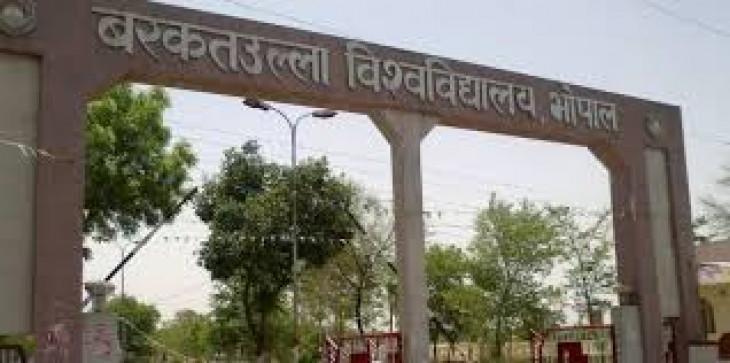 कश्मीरी छात्रों के लिए दोबारा पीएचडी की प्रवेश परीक्षा कराएगी बीयू