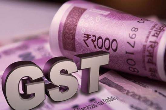 केंद्र सरकार को झटका, सितंबर माह में GST कलेक्शन में आई गिरावट