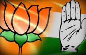 उपचुनाव: इन राज्यों में भाजपा और कांग्रेस ने बाजी मारी , अन्य राज्यों में गिनती जारी