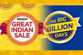 Amazon, Flipkart की बिक्री की छूट को लेकर कैट ने लिखा प्रधानमंत्री को पत्र