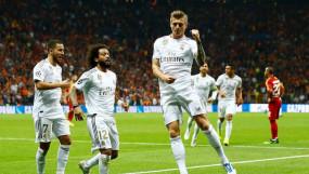 Champions League: रियल मेड्रिड ने गालाटासराय को 1-0 से हराया