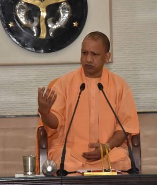 वनटंगिया परिवार को मुख्यमंत्री योगी ने दिया दिवाली का तोहफा