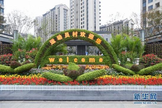 चीन : वुहान में विश्व सैन्य खेल 18 अक्टूबर से