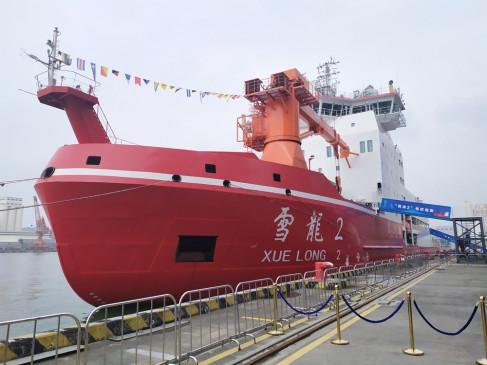 चीन का 36वां अंटार्कटिक अध्ययन शुरू होगा