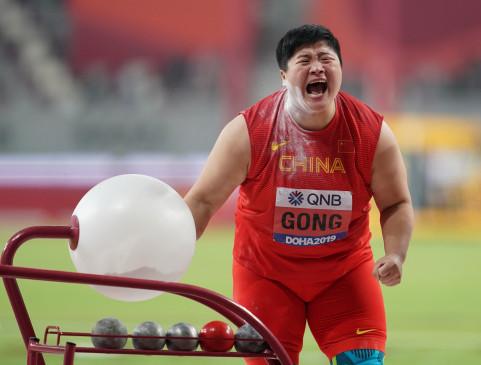 चीनी खिलाड़ी कोंग ने विश्व एथलेटिक्स चैम्पियनशिप में महिला शॉटपुट में जीता खिताब