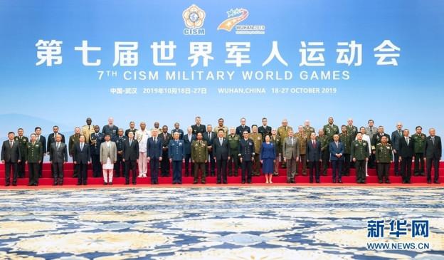 चीनी राष्ट्रपति ने विश्व सैन्य खेल में पहुंचे अफसरों से भेंट की