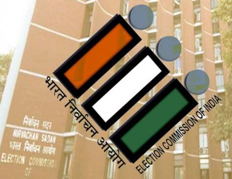 विधानसभा वोटर लिस्ट के आधार पर होगा जिला परिषदचुनाव ,चुनाव आयोग के निर्देश