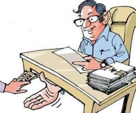 मंत्रालय में गृह विभाग में तैनात क्लर्क घूस लेते रंगेहाथ गिरफ्तार, पांच हजार रुपए ली रिश्वत