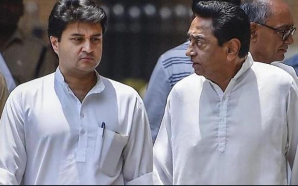 सिंधिया के कर्जमाफी वाले बयान को CM का समर्थन, कहा- कर्जमाफी का वादा पूरा करेंगे