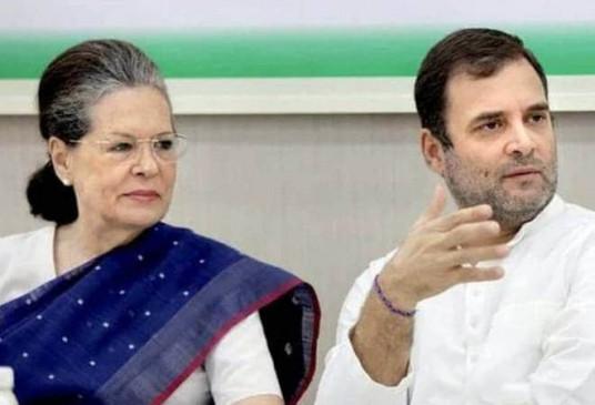 महाराष्ट्र चुनाव: कांग्रेस ने जारी की दूसरी लिस्ट, पृथ्वीराज चव्हाण को दक्षिण कराड़ से उतारा