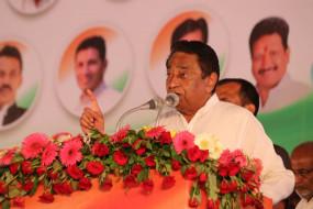 कांग्रेस को चुनौतियों से भरा मध्यप्रदेश मिला - कमलनाथ