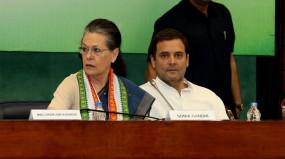 दिल्ली कांग्रेस के अध्यक्ष के नाम का ऐलान आज, ये बड़े नाम रेस में सबसे आगे