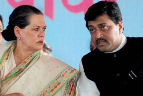 महाराष्ट्र चुनाव: कांग्रेस ने जारी की चौथी लिस्ट, सुशील राणे को मिला कांकावली से टिकट