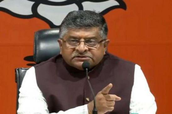 जम्मू-कश्मीर में बढ़े आतंकवाद के लिए कांग्रेस जिम्मेदार- रविशंकर प्रसाद