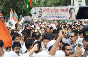 'रघुपति राघव राजा राम' की धुन पर राहुल के नेतृत्व में कांग्रेस ने निकाली पदयात्रा