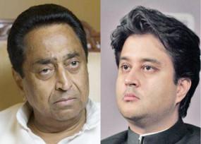 मध्य प्रदेश कांग्रेस को जल्द मिल सकता है नया अध्यक्ष, सोनिया गांधी लेंगी फैसला