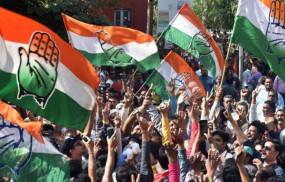 केंद्र सरकार को घेरने की तैयारी में कांग्रेस, 10 दिन तक करेगी विरोध प्रदर्शन