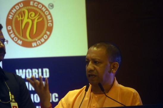 विरोधी ताकतें लगातार कर रही हैं देश तोड़ने की साजिश : योगी