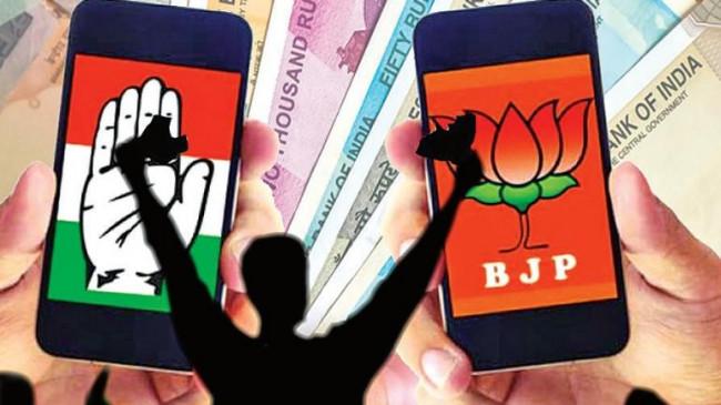 सत्ता पर सट्टा : चुनाव परिणाम को लेकर बाजार गर्म, नागपुर जिले की कुछ सीटों को लेकर असमंजस