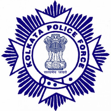 40 करोड़ की धोखाधड़ी मामले में कॉक्स एंड किंग्स की जांच शुरू