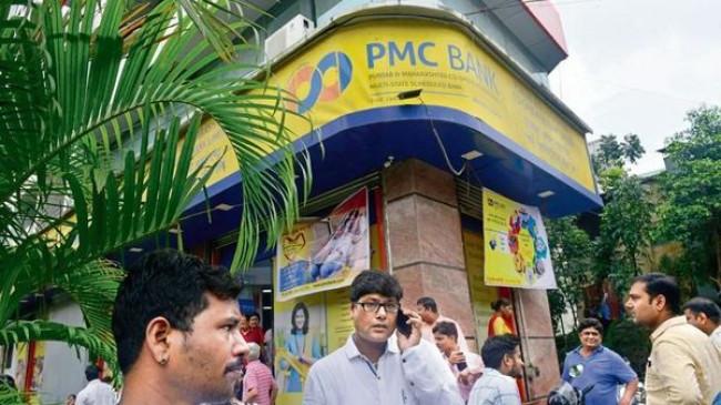 पीएमसी बैंक घोटाला : ईडी की नजर में है आरोपियों की करोड़ की संपत्ति