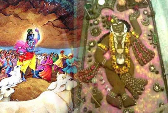 गोवर्धननाथ हवेली में दीपावली महोत्सव 24 अक्टूबर से, अन्नकूट 1 नवंबर को