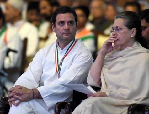 शुक्रवार को होगा दिल्ली कांग्रेस अध्यक्ष का ऐलान, दौड़ में 9 नेता शामिल