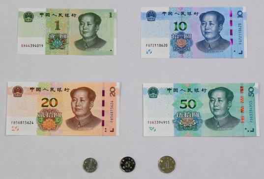 चीन में डिजिटल अर्थव्यवस्था 313 खरब युआन पहुंचा