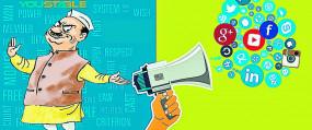 डिजिटल प्रचार बना सशक्त माध्यम, सोशल मीडिया से प्रत्याशियों का प्रचार