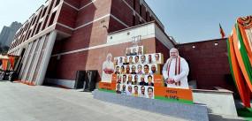 भाजपा मुख्यालय में छाई रही मायूसी, महाराष्ट्र में अपने दम पर सरकार बनाने का था दावा
