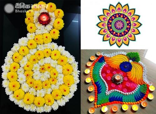 Diwali: घर के आंगन में बनाएं ये खूबसूरत रंगोली, लोगों को करेगी आकर्षित