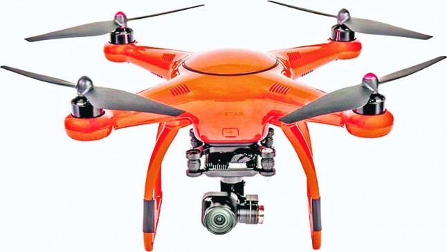 इंच-इंच नपेगी जमीन : ड्रोन की रहेगी नजर, छिपा पाना संभव नहीं