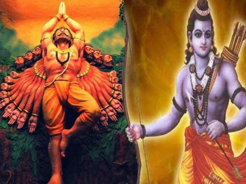 दशहरा: राम-रावण की यह बातें बदल सकती है आपका जीवन